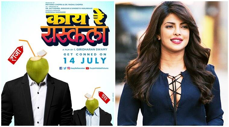 priyanka chopra, priyanka chopra marathi production, kaay re rascala, kaay re rascala first look, kaay re rascala release date