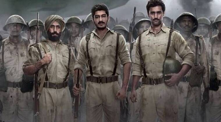 Raag Desh Hindi Movie All Songs Lyrics