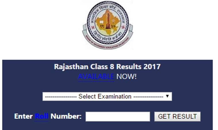 Rajasthan Board of Secondary Education: Results of Class 8 and Class 10
