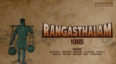 Ram Charan, Samantha Ruth Prabhu's next titled Rangasthalam1985