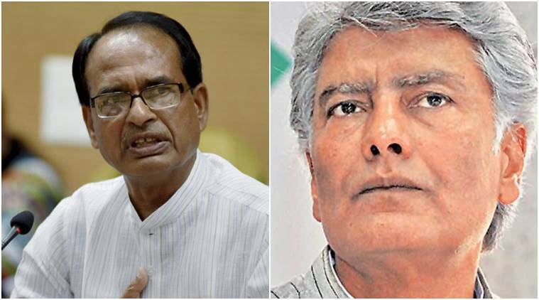Shivraj Singh Chouhan, deaths in Madhya Pradesh, farmers agitation in Madhya Pradesh news, farmers protest in Madhya pradesh, BJP and Punjab congress, India news, national news
