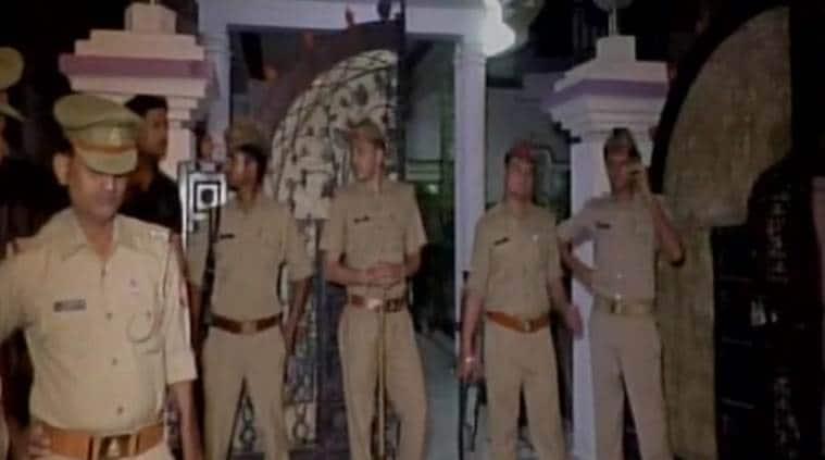 Sitapur triple murder, sitapur shooting,