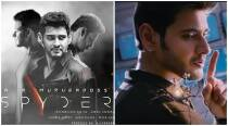 Lyca Productions buys Mahesh Babu's Spyder rights in Tamil Nadu for a record price