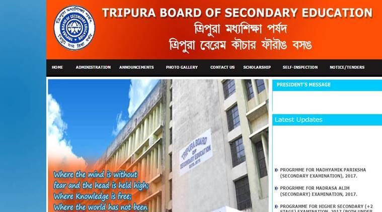 Tripura Class 12 Board humanities, commerce 2017 results declared, 77.3% pass exam