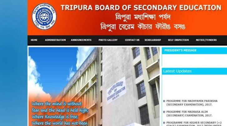 tbse, tbse.in, TBSE 12th result 2017, tbseresults.nic.in
