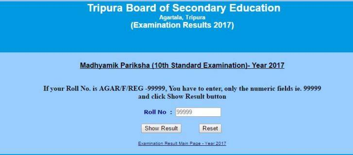 tbse result 2017, tbse, tbse.in, tripuraresults.nic.in