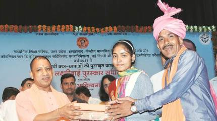 Yogi Adityanath honours Board toppers: I was afraid of results like Bihar's