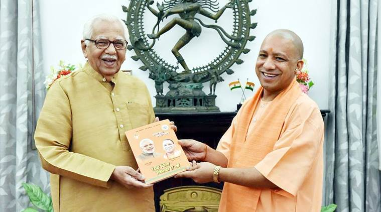 Yogi adityanath, Yogi Adityanath book, yogi government 100 days