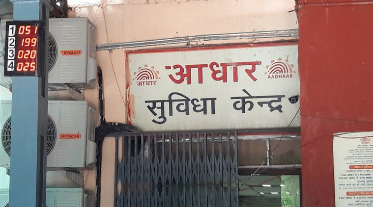 aadhaar mutual fund, how to link aadhar to mutual fund, mutual fund aadhaar linking, how to link mutual fund to aadhaar, CAMS, CAMS mutual fund