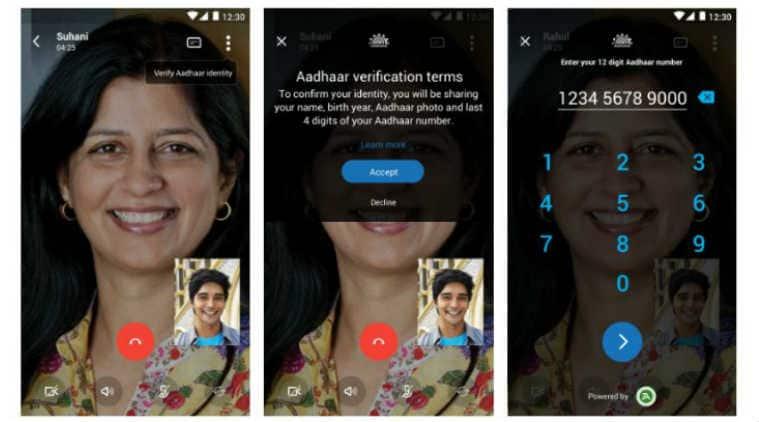Skype Lite, Aadhaar, Skype Lite Aadhaar integration, Skype Lite Aadhaar, Skype Lite Android