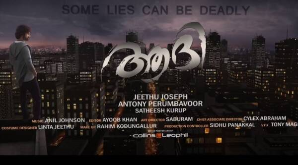 Mohanlals Son Pranav Mohanlals Debut Movie Titled Aadhi First