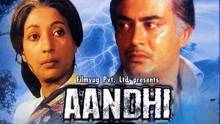 aandhi film, aandhi controversy, aandhi ban