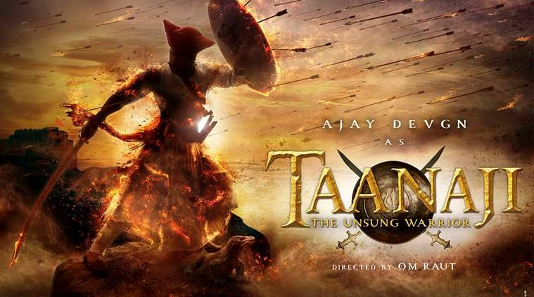 Ajay devgn, Taanaji, Ajay Devgn Taanaji first look, see ajay devgn movie first look,