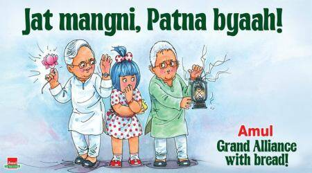 nitish kumart, bihar, lalu prasad yadav, nitish kumar bjp, nitish kumar split mahagatbandhan, nitish bihar politics, nitish amul cartoon, india news, indian express
