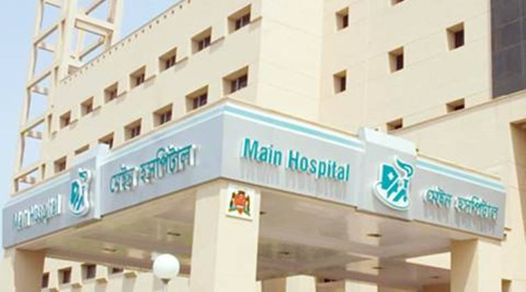 an overview of the apollo hospitals in india Case study of apollo hospitals, india case study of apollo hospitals, india  overview: hammond general hospital is a 334 bed general hospital located in a mid .