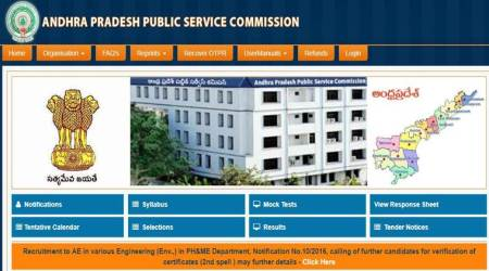 APPSC Panchayat Secretary group 3 results 2017 declared at psc.ap.gov.in