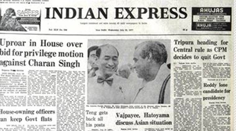 Home Minister Charan Singh, Lok Sabha, Congress Government, Emergency, Justice F. S. Gill, Delhi High Court, Tripura, President's Rule, India News, Indian Express, Indian Express News