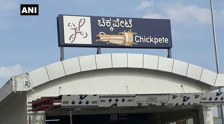 bengaluru metro, hindi name plate, karnataka, krv, karnataka rakshana vedike, chickpete metro station, bmrcl, bangalore metro, indian express