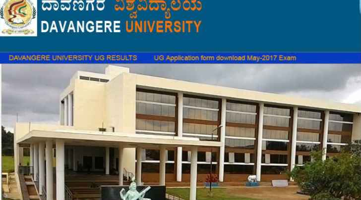 davangere university, dudwebresults, davangere university results, dvg university result
