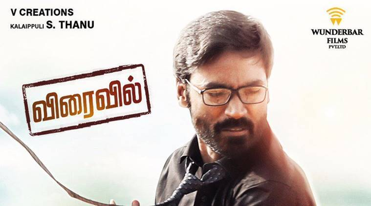 VIP 2, Dhanush, Kajol, Dhanush Kajol VIP 2, VIP 2 movie postponed,