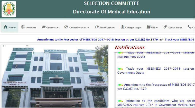 KEAM NEET merit List 2017 Declared