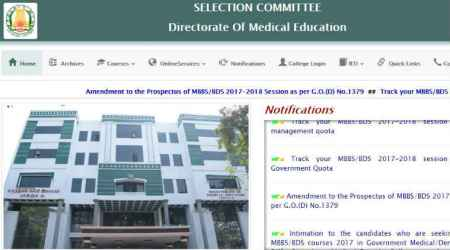 Tamil Nadu NEET merit list 2017 to be released at tnhealth.org and tnmedicalselection.org