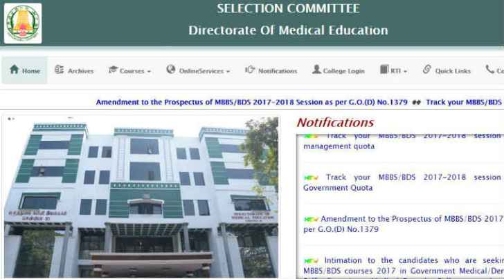 mcc, tnhealth.org, tnmedicalselection.org, neet counselling