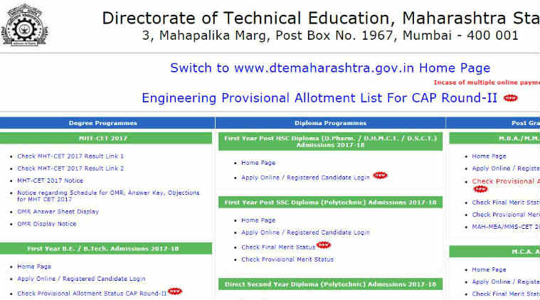 DTE Maharashtra Engineering CAP round 2 allotment list 2017. How to check