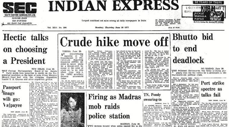 OPEC, oil price hike, indian express forty years ago, saudi arabia, pakistan china, indian express news