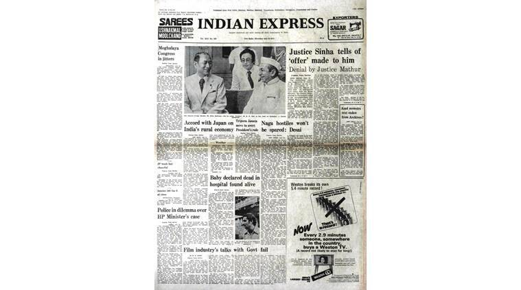 July 21 1977, Forty Years Ago, Forty Years Ago Indian express,