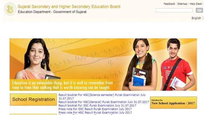 www.gseb.org, gseb, ssc results, hsc results