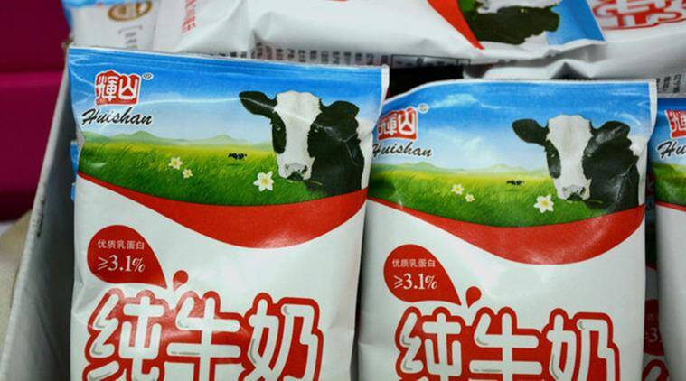 Huishan Dairy, china, china Huishan Dairy, Huishan Dairy share, latest news, business news