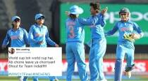 ICC Women's World Cup 2017 final: Wishes pour in for Team India