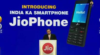 JioPhone feature phone with 4G VoLTE is here: Top features to note