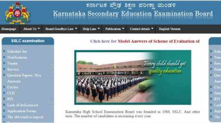 KSEEB SSLC timetable 2018 released, exam to begin from March23