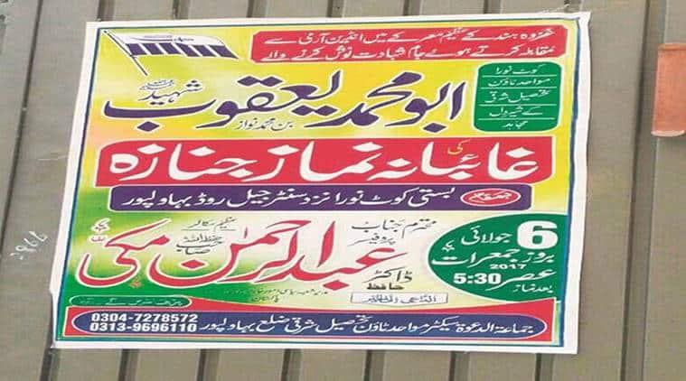 Lashkar-e-Taiba, Lashkar-e-Taiba terrorist, abdul rehman makki, pakistan terror, hafiz muhammad, kashmir unrest, indian army, army in kashmir, indian express news, india news