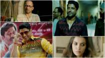 Lucknow Central trailer: Farhan dreams of forming a music band but ends up in jail
