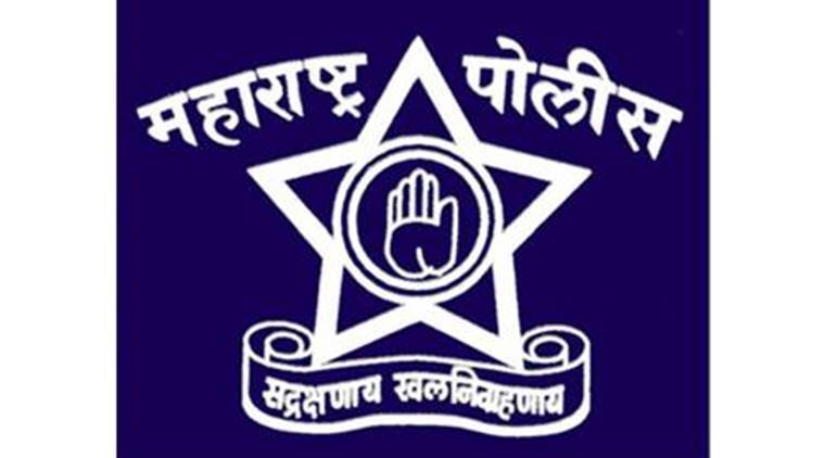 Maharashtra government, Maharashtra police training centre, Maharashtra police, Muslims in Maharashtra police, maharashtra government on muslims, indian express news