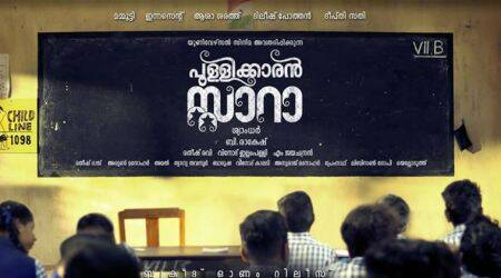 Mammootty's next titled Pullikkaran Staraa, first look poster revealed by the star