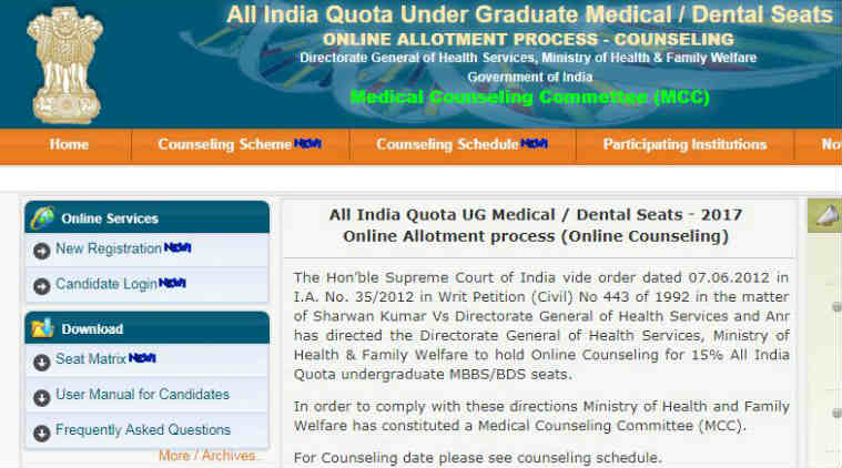 NEET 2017: Round 2 allotment result declared at mcc.nic.in ...