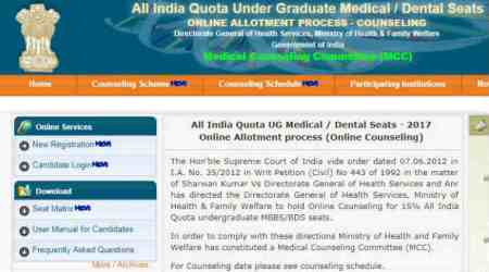 NEET 2017: Round 2 allotment result declared at mcc.nic.in