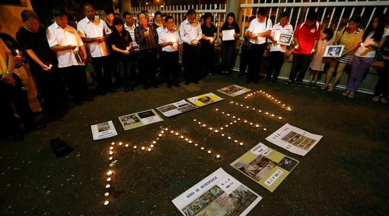 MH17, malaysia mh17, MH17 victims, crash mh17, Malaysian Airlines, Malaysia Airlines Flight 17, Liow Tiong Lai