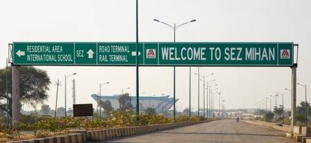 Centre clears decks for Dhirubhai Ambani AerospacePark