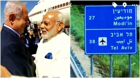 Modi in Israel: Did you know of the Modi'in city inIsrael?