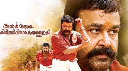 Velipadinte Pusthakam: Mohanlal's action avatar in Lal Jose film revealed. See photo