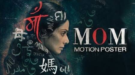 MOM box office collection day 2: Sridevi's thriller saw a massive growth, collects Rs 5.08 cr