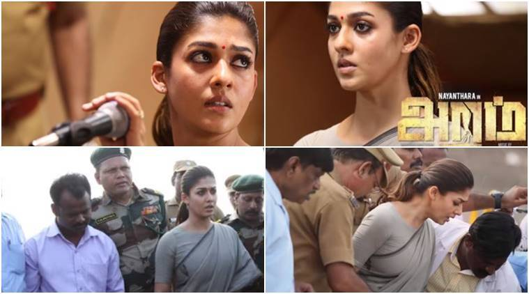 Nayanthara, Aramm movie, Aramm movie songs, watch aramm movie songs, Aramm movie jukebox,