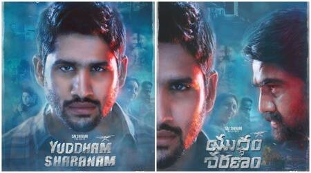 Naga Chaitanya's next film titled Yudhdham Sharanam and its first look has left Samantha Ruth Prabhu super excited. See photo