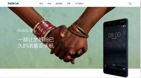 Nokia 8 spotted on official site, hints at imminent launch