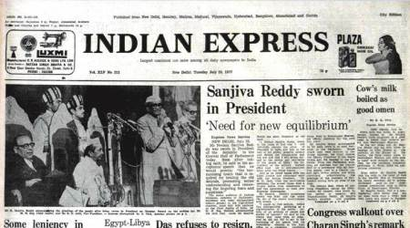 Forty Years Ago, July 26, 1977: President Sworn In